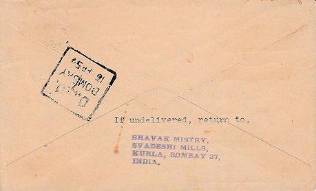 AIR INDIA_14TH AUGUST 1954 BOMBAY HONGKO