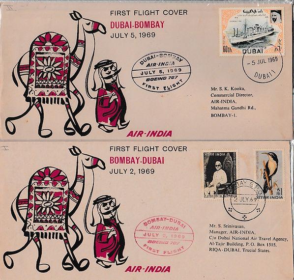 AIR INDIA 1969 BOMBAY DUBAI BOMBAY  2ND 5TH JULY