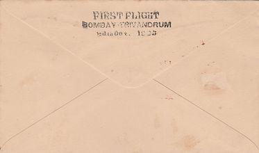 1935 BOMBAY TRIVANDRUM FFC BACK.jpg