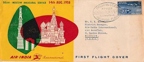 AIR INDIA_14TH AUGUST 1958 DELHI MOSCOW.
