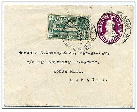 1932_TATA_AIR_MADRAS-KARACHI_-_CAT.MULLER
