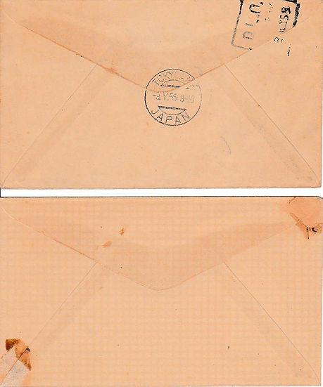 AIR INDIA_7th May 1955 Bombay Tokyo_0005