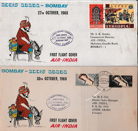 AIR INDIA 1968 BOMBAY ADDIS ABABA BOMBAY  27TH 30TH OCTOBER FFC