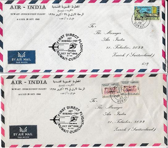 AIR INDIA 1968 KUWAIT ZURICH  29TH OCTOBER FFC