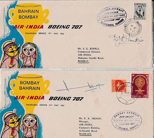 AIR INDIA_ 1962 BOMBAY BAHRAIN BOMBAY FFC SIGNED