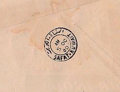 AIR INDIA_4TH OCT 1960 BOMBAY KUWAIT_000