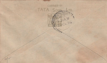 1935 CANNANORE BOMBAY TATA FFC BACK.jpg