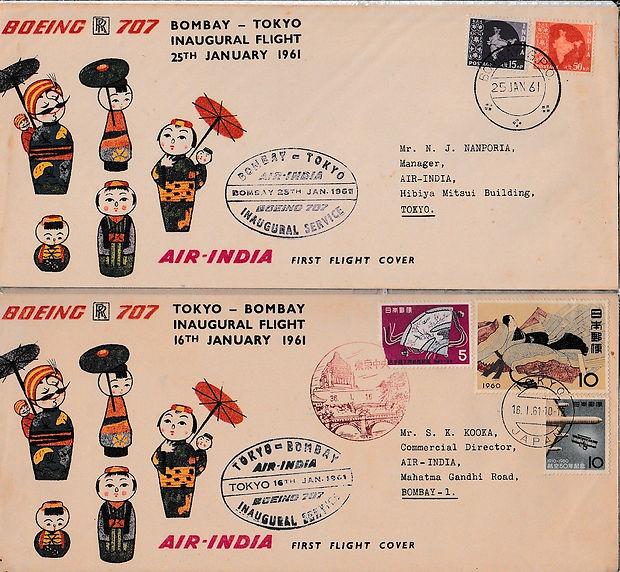 AIR INDIA 1961 BOMBAY TOKYO FFC .jpg