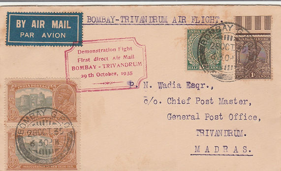 1935 BOMBAY TRIVANDRUM FFC.jpg