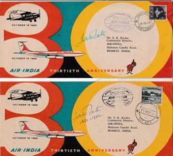 SIGNED COVERS AIR INDIA JRD TATA SIGNATURE