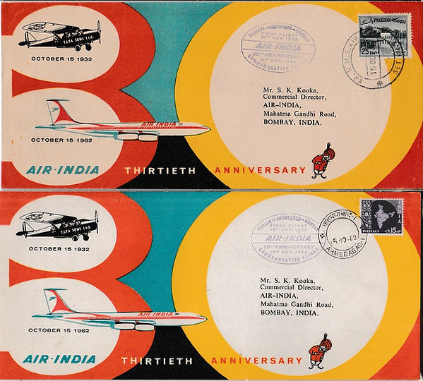 AIR INDIA 1962 KARACHI AHEMDABAD BOMBAY 15TH OCTOBER FFC