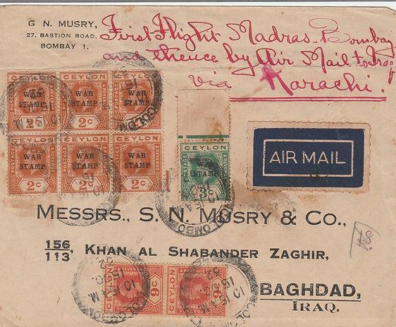 1932 COLOMBO TO BAGHDAD VIA MADRAS AND K