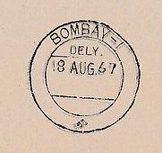 AIR INDIA BOMBAY MAURITIUS BOMBAY 15TH 1