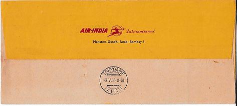 AIR INDIA_7th May 1955 Bombay Tokyo_0007