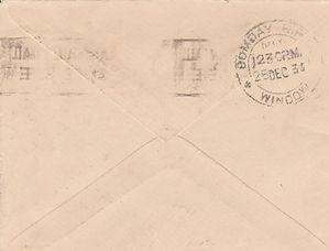 1936 XMAS FLIGHT MADRAS BOMBAY FFC BACK.