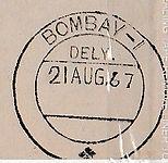 AIR INDIA BOMBAY KUALA LUMPUR BOMBAY  18