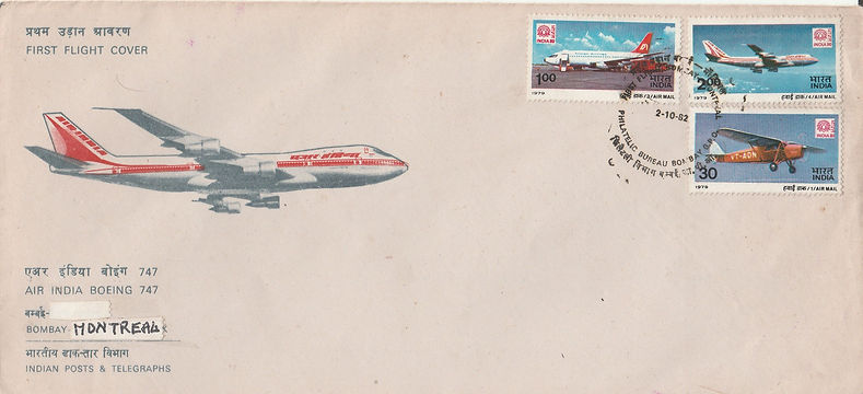 1982 BOMBAY MONTREAL AIR INDIA FFC (2).j