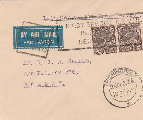 1936 XMAS FLIGHT TRICHINOPOLY BOMBAY FFC