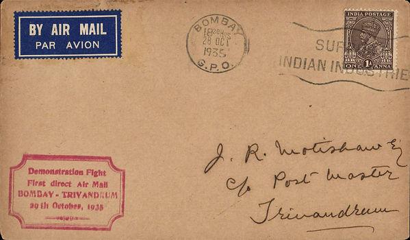 1935 Bombay Trivandrum.jpg