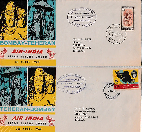 AIR INDIA BOMBAY TEHERAN BOMBAY 1ST 3RD APRIL 1967