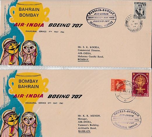 AIR INDIA_ 1962 BOMBAY BAHRAIN BOMBAY FFC