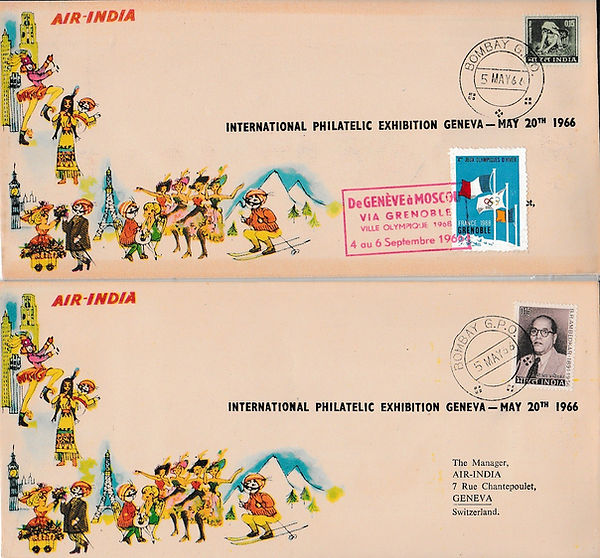 international philatelic exhibition geneva 20th may 1966 air india first flight cover special cover