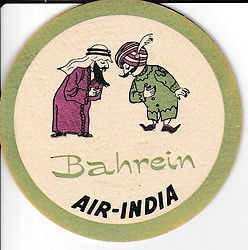 AIR INDIA COASTERS_BAHRIEN .2A.jpg