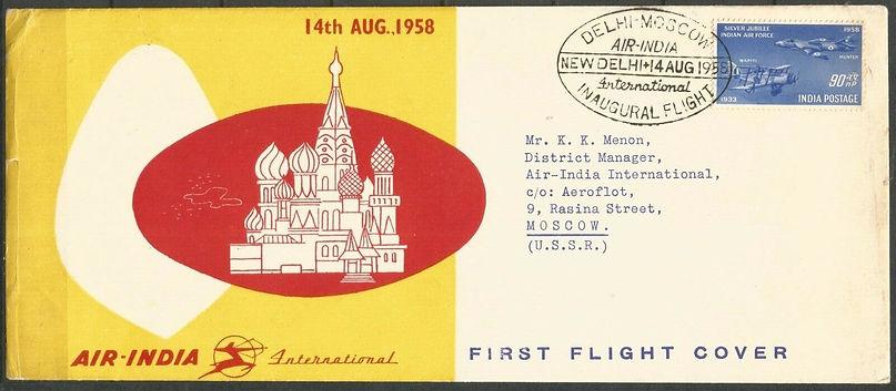 1958 DELHI MOSCOW AIR INDIA FIRST FLIGHT
