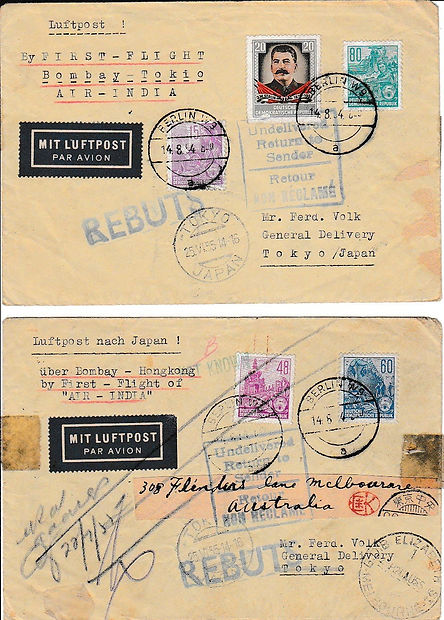 AIR INDIA_17TH AUGUST 1954  BOMBAY HONGK