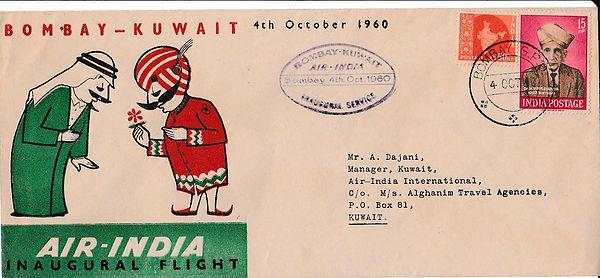 AIR INDIA_4TH OCT 1960 BOMBAY KUWAIT.jpg
