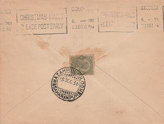 1936 XMAS FLIGHT SAHARANPUR CEYLON FFC B