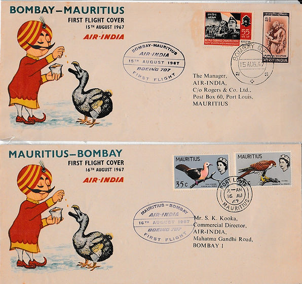 AIR INDIA 1967 BOMBAY MAURITIUS BOMBAY 15TH 16TH AUGUST
