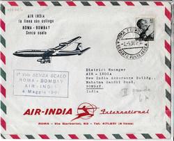 1961-1970 air-india-first-flight-ffc