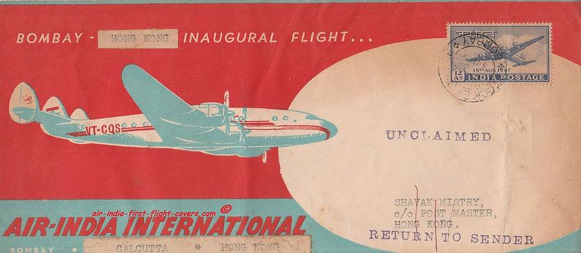 1954 BOMBAY HONGKONG RED COVER AIR-INDIA