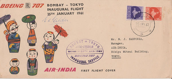 AIR INDIA 1961 BOMBAY TOKYO FFC SIGNED.j