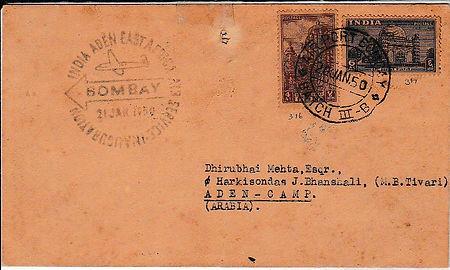 AIR INDIA_21 JAN 1950 BOMBAY ADEN BACK.j