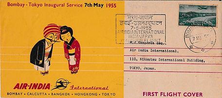 AIR INDIA_7th May 1955 Bombay Tokyo_0006