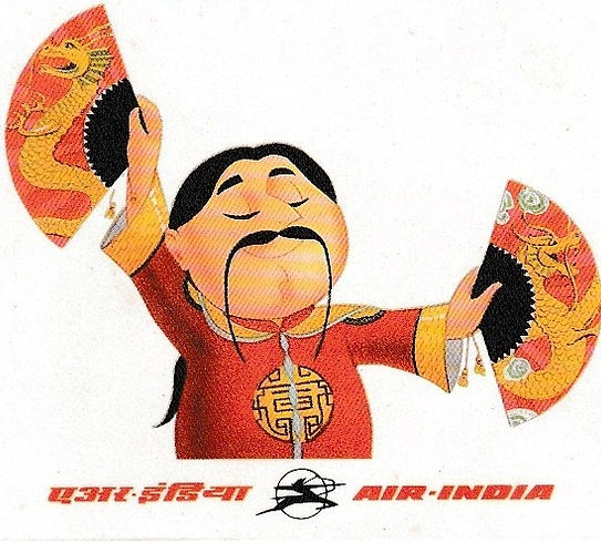 AIR-INDIA-FIRST-FLIGHT-COVERS.COM