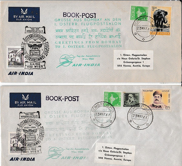AIR INDIA_1966 FIRST AERIAL EXHIBITION SPECIAL COVER