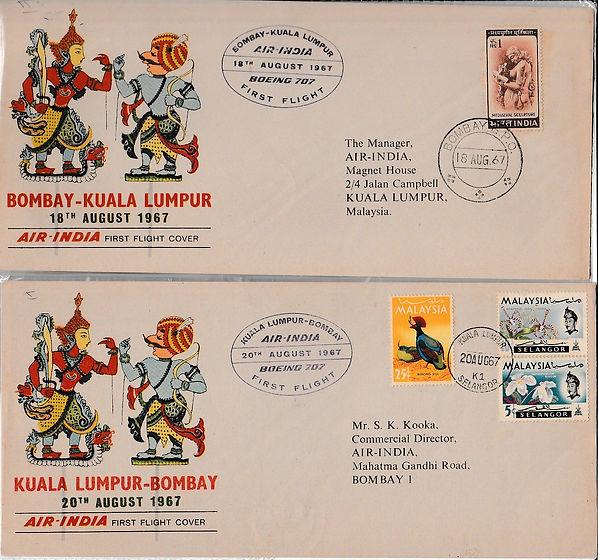 AIR INDIA 1967 BOMBAY KUALA LUMPUR BOMBAY  18TH 20TH AUGUST
