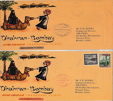 AIR INDIA 1970 DHAHRAN BOMBAY 3RD NOV 1970 FFC
