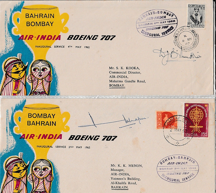 AIR INDIA first flight cover signed_14TH MAY 1962 BOMBAY Bahrain Bilimoria H.M. Kapoor