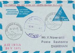 1971-1980 AIR INDIA FIRST FLIGHT