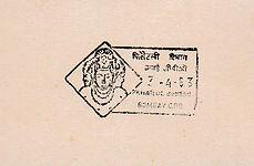 AIR INDIA__20181023_0082.jpg