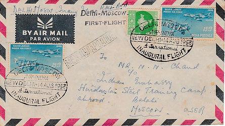 AIR INDIA_14TH AUGUST 1958 DELHI MOSCOW_