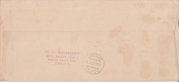 AIR INDIA 1961 BOMBAY TOKYO SIGNED FFC B