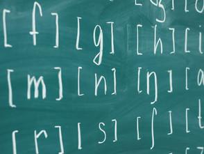 План урока по фонетике