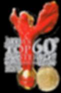 atims_award.png
