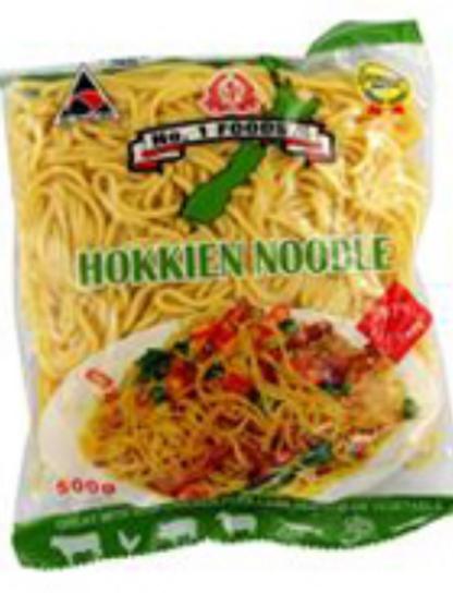 No 1 Foods Hokkien Noodles
