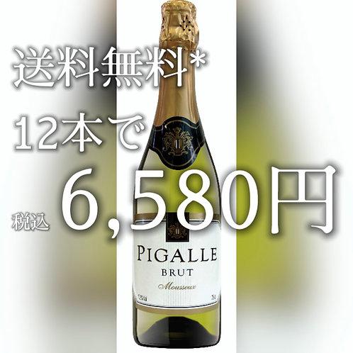 [Sparkling wine] Pigalle Brut